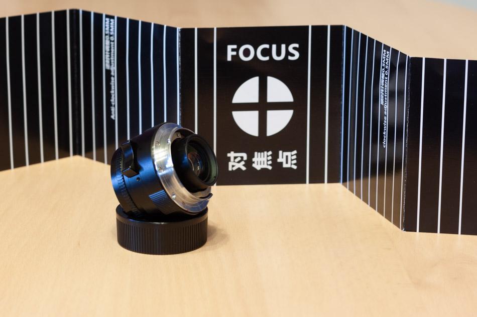 7Artisans 35mm 2.0, Fokusskala